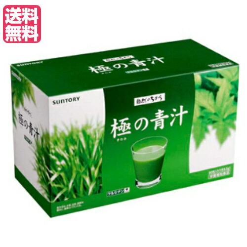 【エントリーで10倍】煎茶と抹茶の上品な味わい サントリー 極の青汁 90包