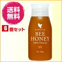 Flp-beehoney6
