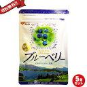 Yawata berry5