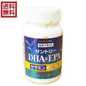 【ポイント6倍】最大31倍!DHA EPA サプリ サントリー DHA&EPA 240粒