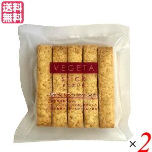 クッキー バターなし ヴィーガン げんきタウン ベジスティック さつまいも 10本入 2袋セット 送料無料