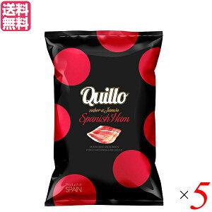 ポテトチップス ご当地 お取り寄せ キジョー QUILLO スパニッシュハム 130g 5袋セット 送料無料
