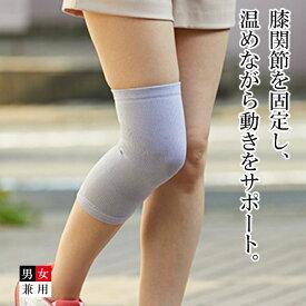 [BSファイン]3G 膝サポーター(2枚組)【公式】|着る岩盤浴 BSFINE