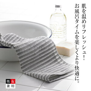 [BSファイン]BSボディタオル【公式】 着る岩盤浴 BSFINE