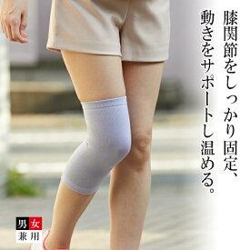 [BSファイン]3G 膝サポーター(片膝分)【公式】 着る岩盤浴 BSFINE