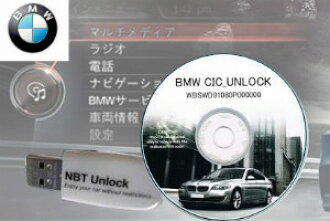 CD/USB read only! BMW iDrive TV / nabicanselor [CIC/NBTUNLOCK] running  TV/DVD viewing / navigation system operation / televicanselor /  nabicanselor