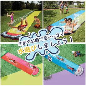 ウォータースライダー スライド 4.8メートル お庭用 噴水マット 噴水プレイマット ウォータースライダー 自宅用 水遊び 水あそび 遊具 おもちゃ 誕生日