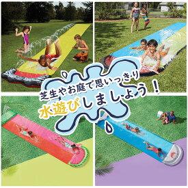 ウォータースライダー スライド 再入荷 4.8メートル イエロー お庭用 噴水マット 噴水プレイマット ウォータースライダー 自宅用 水遊び 水あそび 遊具 おもちゃ 誕生日