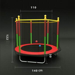 トランポリン 子供用 家庭用 ネット付き 送料無料 1.4m 耐荷重250kg 送料無料 静音 柵付き 安全 ダイエット おもちゃ 室内 屋外 大型 カバー スポー 遊具