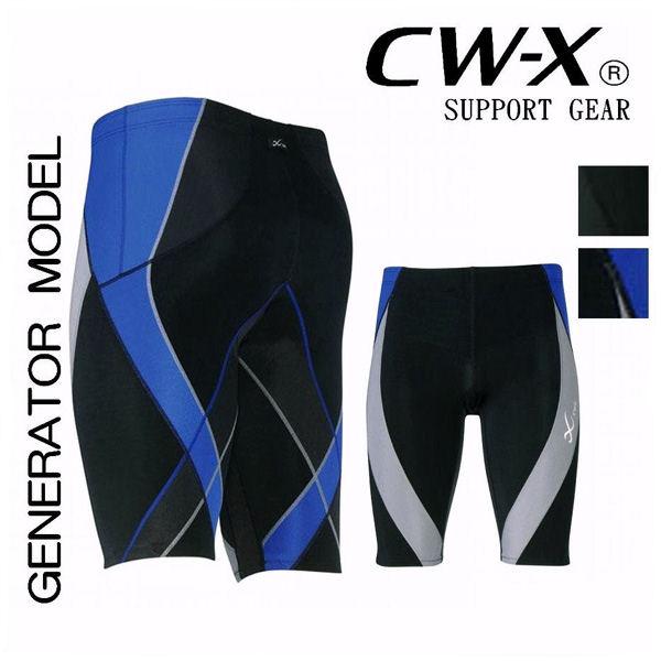 ワコール CW-X (cwx) メンズ ジェネレーターモデル ハーフ HZO635