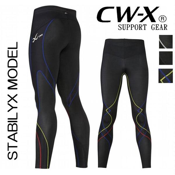 ワコール CW-X (cwx) メンズ スタビライクスモデル ロングタイツ HZO549