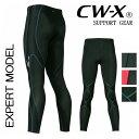 ワコール CW-X (cwx) メンズ エキスパートモデル ロングタイツ HXO509