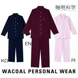 ワコール(WACOAL) 睡眠科学 ふわごころ パジャマ ナイティ レディース(M・L) YDX556