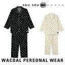 ワコール(WACOAL)パジャマSOU・SOU睡眠科学メンズ(M・Lサイズ)YGV153