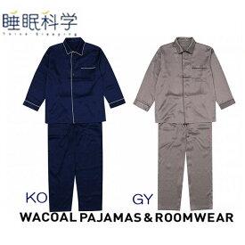 ワコール(WACOAL) シルクパジャマ 睡眠科学 メンズ (LBサイズ) YGX509