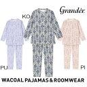 ワコール(WACOAL) パジャマ ナイティ グランダー151・158 レディース (LL・3L) CDW378