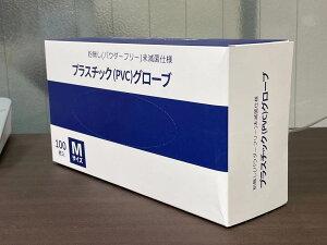 【1000枚】PVC手袋Mサイズ パウダーフリー 丈夫な使い捨て手袋 予防対策 PVCグローブ 使い捨て 左右兼用 ビニール手袋 100枚入り ウイルス予防