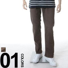 エドウィン ジーンズ 大きいサイズ メンズ ルーズ&リラックス ユーズドブラウン 46-50インチ EDWIN INTERNATIONAL BASIC 404 FLEX 大きいサイズジーンズのサカゼン