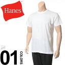 大きいサイズ メンズ Hanes (ヘインズ) 2枚組 男着魂 クルーネック 半袖 アンダーシャツ [5L] サカゼン インナー 肌着 機能性 下着 シャツ ま...