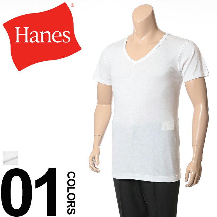 大きいサイズ メンズ Hanes (ヘインズ) 2枚組 ビズ魂 Vネック 半袖 アンダーシャツ [3L 4L] サカゼン インナー 肌着 機能性 下着 シャツ まとめ セット 吸汗 速乾