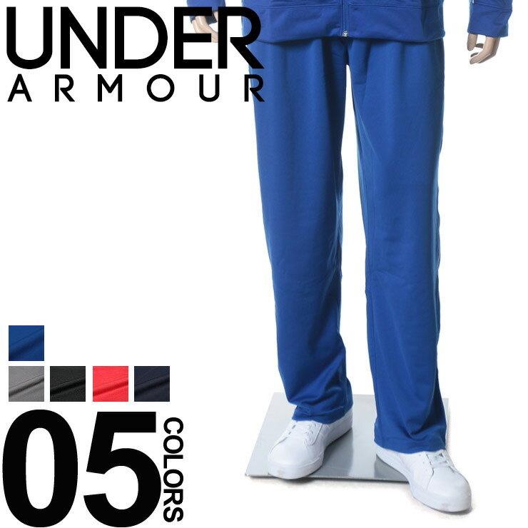 大きいサイズ メンズ UNDER ARMOUR (アンダーアーマー) ALLSEASONGEAR LOOSE オールシーズンギア ルーズ 裏起毛 裾ジップ サイドライン入り パンツ [1XL 2XL 3XL] サカゼン ビッグサイズ ジャージ シンプル トレーニング