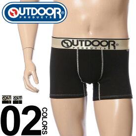 大きいサイズ メンズ OUTDOOR PRODUCTS (アウトドアプロダクツ) ウエストロゴ メタリックカラー 前閉じ ボクサーブリーフ [LLサイズ ] サカゼン ビジネス カジュアル 肌着 無地 メタリック