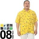 大きいサイズ メンズ B&T CLUB (ビーアンドティークラブ) レーヨン100% ポケット付き 半袖 アロハシャツ [3L 4L 5L …