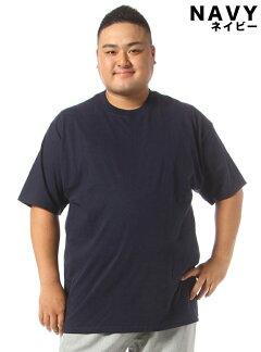 大きいサイズメンズHanes(ヘインズ)BEEFY無地丸首半袖Tシャツ[XL-5XL]サカゼン