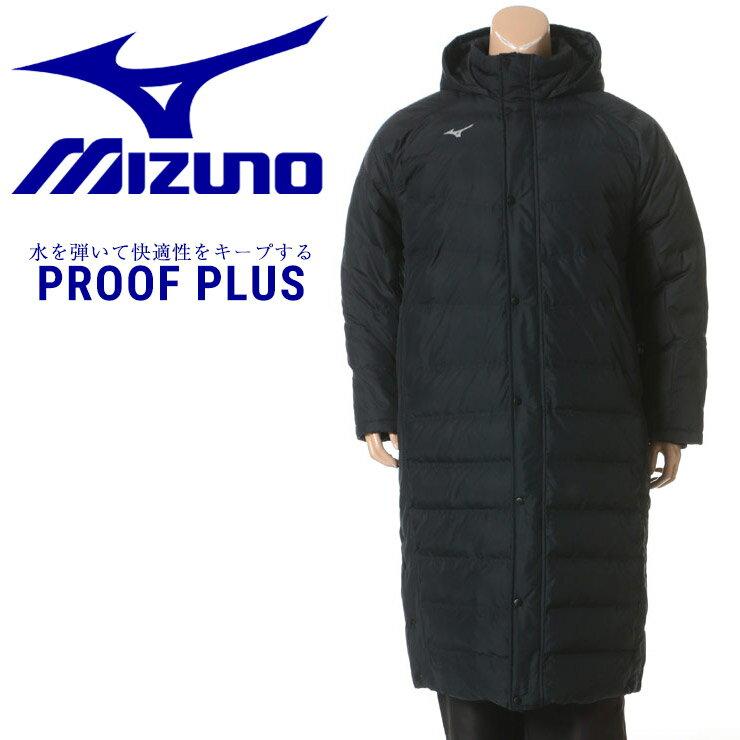 大きいサイズ メンズ MIZUNO (ミズノ) 撥水 胸ロゴ 袖ロゴ フード付き フルジップ ロングダウンコート [3L 4L 5L 6L] サカゼン ビッグサイズ カジュアル アウター コート ダウン フェザー スポーツ