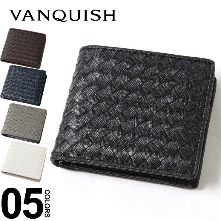 ヴァンキッシュ VANQUISH 財布 二つ折り ウォレット イントレチャート レザー 牛革 編み込み ブランド メンズ VNQ712040