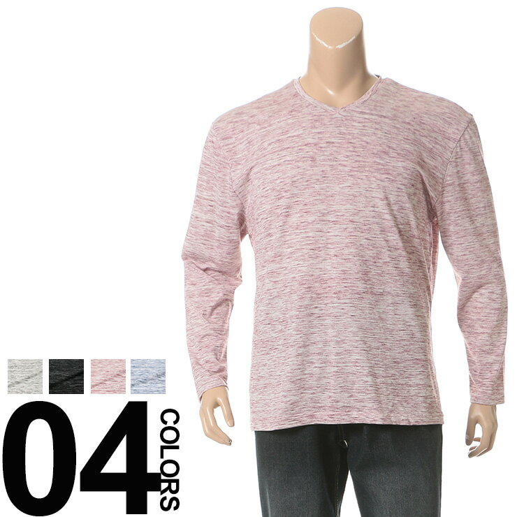大きいサイズ メンズ B&T CLUB(ビーアンドティークラブ)引き揃え 天竺ボーダー Vネック 長袖 Tシャツ[3L 4L 5L 6L 7L 8L 相当]サカゼン ビッグサイズ カジュアル トップス ロンt 春|長袖tシャツ カットソー ロンティー ロングtシャツ ロングスリーブtシャツ 春物 春服