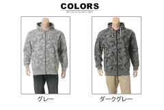 ジャガード編みカモフラージュ総柄フルジップ長袖裏毛パーカー