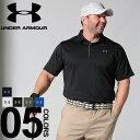 大きいサイズ メンズ UNDER ARMOUR (アンダーアーマー) HEATGEAR 胸ロゴプリント 半袖 ポロシャツ [1XL 2XL 3XL] サカゼン ...