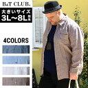 大きいサイズ メンズ B&T CLUB 消臭・抗菌効果 デオドラントテープ付 麻100% 長袖 シャツ [3L 4L 5L 6L 7L 8L 相当]…