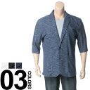 大きいサイズ メンズ B&T CLUB (ビーアンドティークラブ) スラブ シャンブレー シングル 2ツ釦 7分袖 ジャケット [3L…