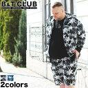 大きいサイズ メンズ B&T CLUB(ビーアンドティークラブ)ヤシの木柄 フルジップ パーカー ウエストコード ショートパンツ 上下セット[3L 4L 5L ...