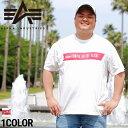 大きいサイズ メンズ ALPHA INDUSTRIES INC (アルファ インダストリーズ) 綿100% ロゴ リボンプリント クルーネック 半袖 Tシャツ [3L 4L 5L] サカゼン ビッグサ