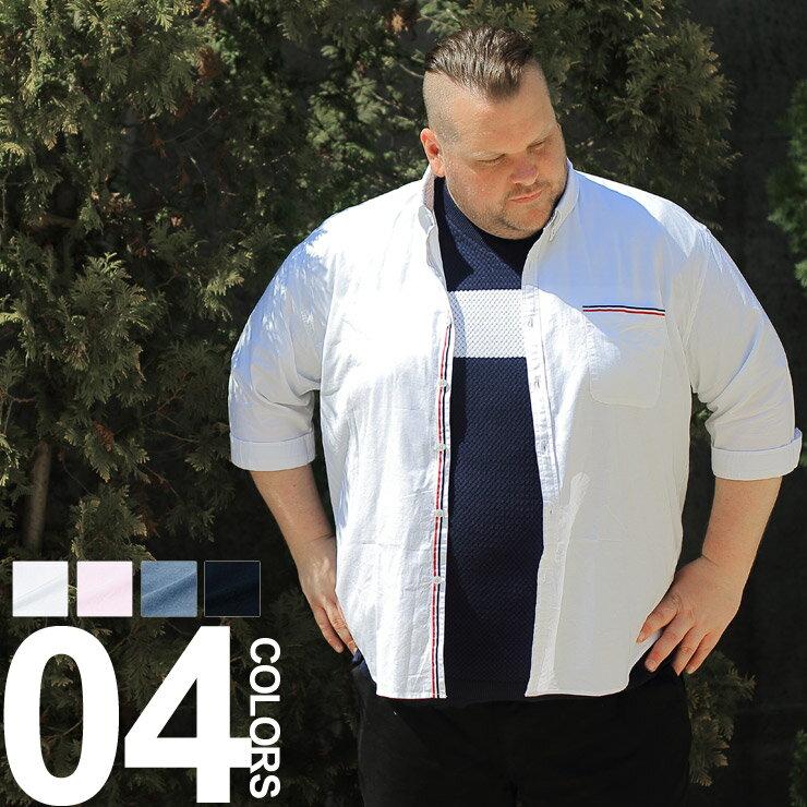 B&T CLUB(ビーアンドティークラブ)消臭抗菌 デオドランテープ付き トリコライン ポケット[3L 4L 5L 6L 7L 8L 相当]サカゼン ビッグサイズ オックスフォード( 七分袖 yシャツ 7分袖 シャツ メンズ 大きいサイズ 7分袖シャツ ボタンダウンシャツ オックスフォードシャツ 白 黒)