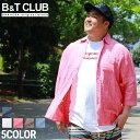 B&T CLUB(ビーアンドティークラブ)麻100% レギュラーカラー[3L 4L 5L 6L 7L 8L 相当]サカゼン ビッグサイズ カジュアル トップス ...