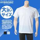 大きいサイズ メンズ HYBRIDBIZ (ハイブリッドビズ) 吸水速乾 抗菌防臭 涼感 クルーネック 半袖 Tシャツ [3L 4L 5L 6L 7L] ビジネ...