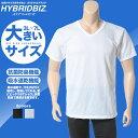 大きいサイズ メンズ HYBRIDBIZ(ハイブリッドビズ)吸水速乾 抗菌防臭 涼感 Vネック 半袖 Tシャツ[3L 4L 5L 6L 7L]ビジネス カジュア...