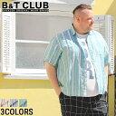 大きいサイズ メンズ B&T CLUB(ビーアンドティークラブ)消臭抗菌 麻100% ストライプ柄 半袖 シャツ[3L 4L 5L 6L 相当…