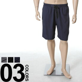 返品・交換不可 在庫処分価格 大きいサイズ メンズ サイドポケット 前閉じ スイムパンツ B&T CLUB