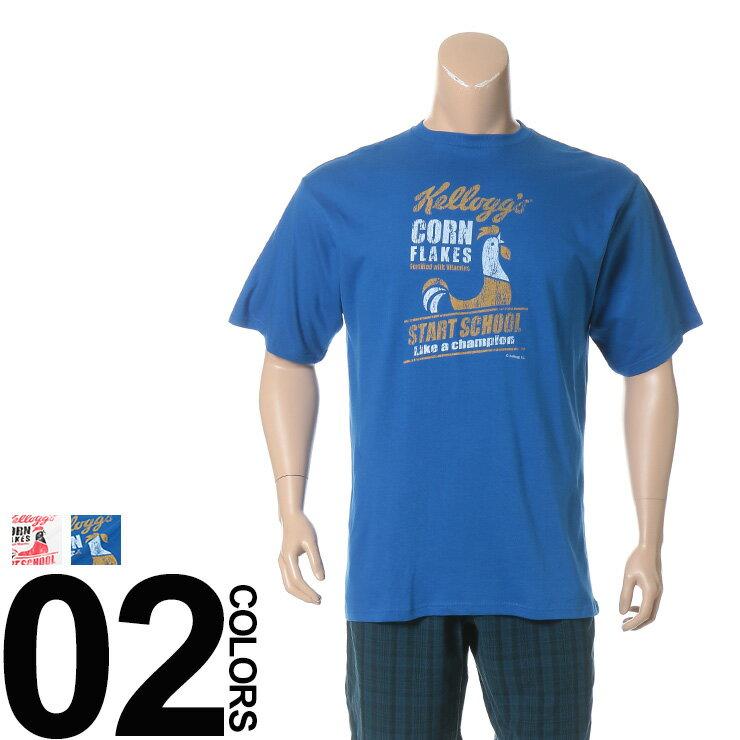 大きいサイズ メンズ B&T CLUB (ビーアンドティークラブ) ケロッグ 綿100% プリント クルーネック 半袖 Tシャツ [3L 4L 5L 6L 7L 8L 9L 10L 相当] サカゼン ビッグサイズ カジュアル トップス ティーシャツ