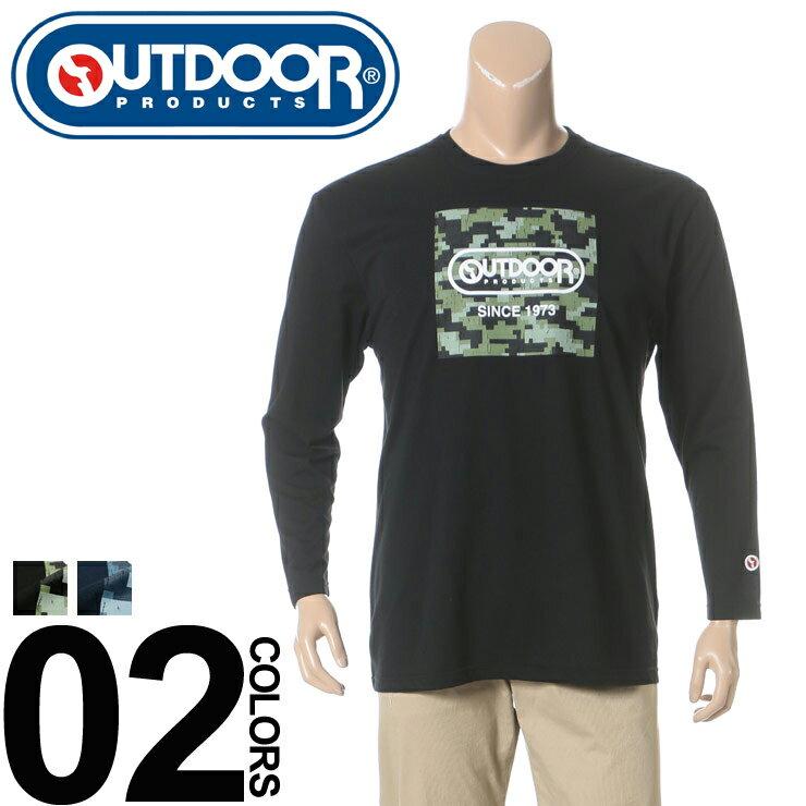 大きいサイズ メンズ OUTDOOR PRODUCTS (アウトドアプロダクツ) ロゴ デジタル迷彩プリント クルーネック 長袖 Tシャツ [3L 4L 5L] サカゼン ビッグサイズ カジュアル トップス ティーシャツ ロンT プリントT カモフラ