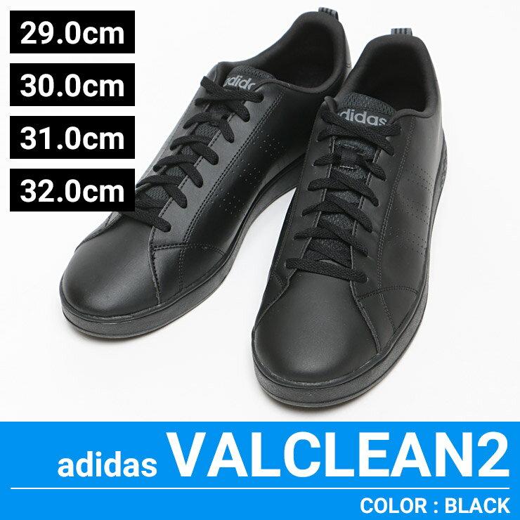 大きいサイズ メンズ adidas (アディダス) VALCLEAN2 ロゴ ローカット スニーカー [29.0 30.0 31.0 32.0 cm] サカゼン ビッグサイズ カジュアル 靴 シューズ 合皮 ストリート