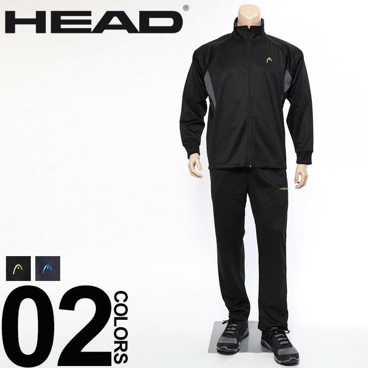 大きいサイズ メンズ HEAD (ヘッド) ブリスター ジャージ 上下セット [3L 4L 5L] サカゼン ビッグサイズ カジュアル トップス ボトムス セット ルームウェア