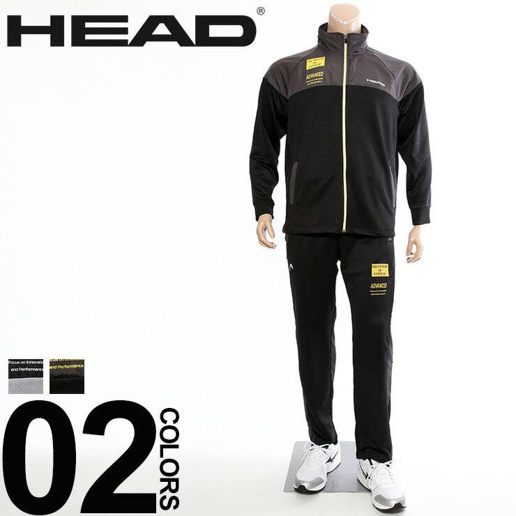 大きいサイズ メンズ HEAD (ヘッド) 配色 切り替え ライン ロゴ ジャージ 上下セット [3L 4L 5L] サカゼン ビッグサイズ 男性 スポーツ トップス アウター ボトムス セットアップ