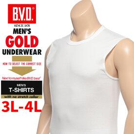 大きいサイズ メンズ B.V.D. (ビーブイディー) スリーブレス アンダーシャツ [LLサイズ 3L 4L] サカゼン 肌着 下着 インナー Tシャツ tシャツ