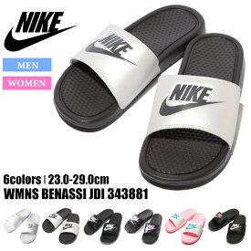 ナイキ サンダル ベナッシ NIKE JDI 343881 シャワーサンダル ウィメンズ メンズサイズメンズ カジュアル 男性 メンズファッション 靴 シューズ